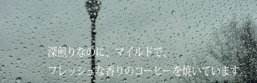 雨窓ガラス